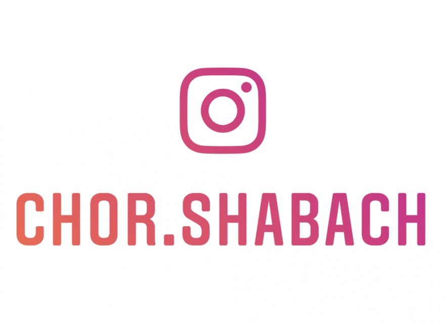 chor.shabach_nametag